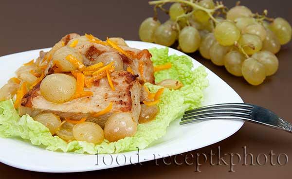 Свинина под виноградным соусом