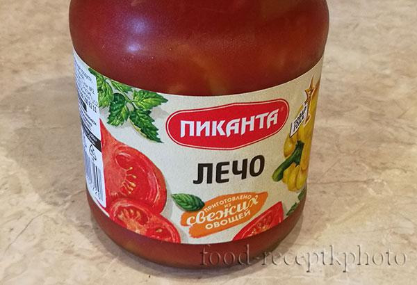 На фото банка овощных консервов лечо торговой марки Пиканта