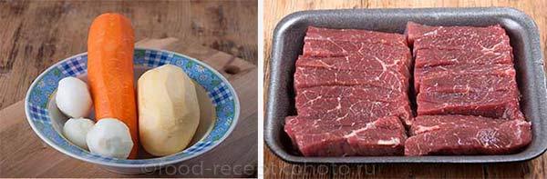 Мясо с репой