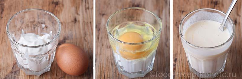 Намазка для шанег из сметаны и яйца