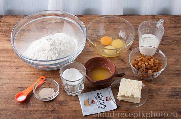 Ингредиенты для кулича-краффина