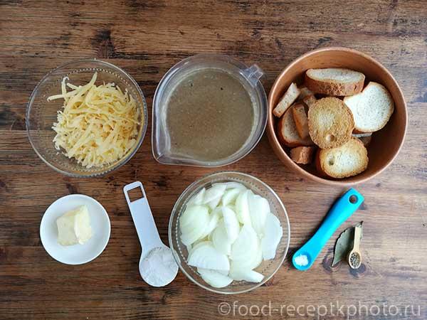 ингредиенты для лукового супа по-французски